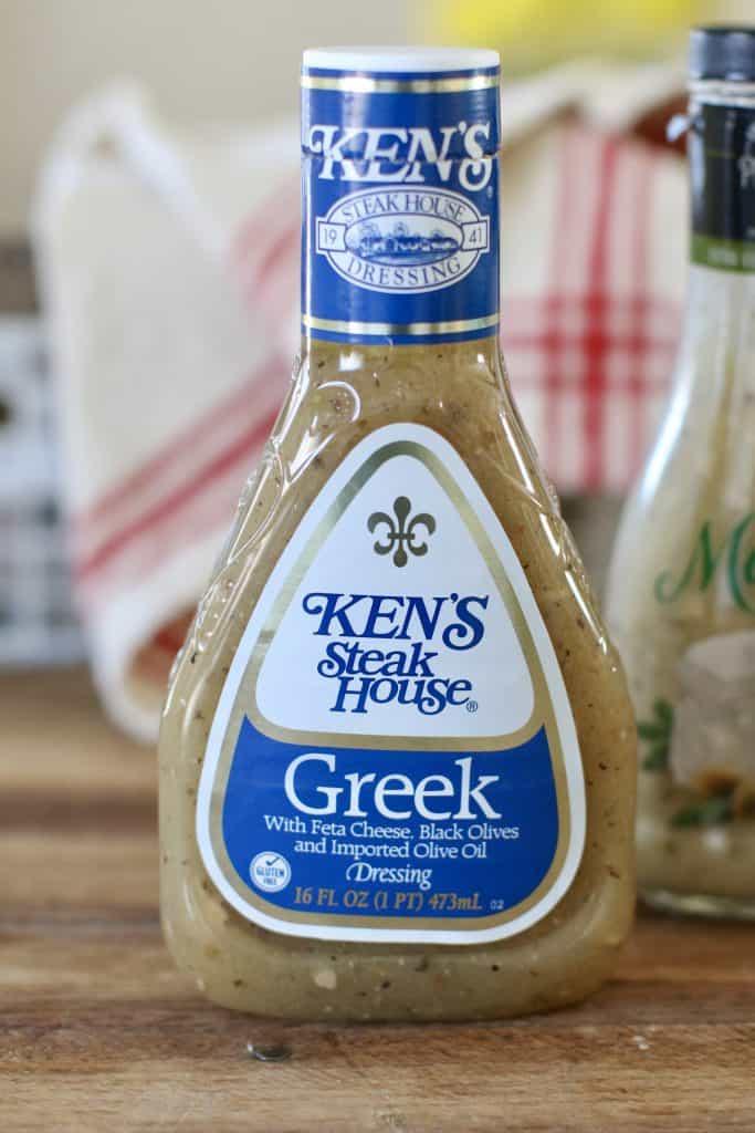 Ken's Steak House Greek Vinaigrette